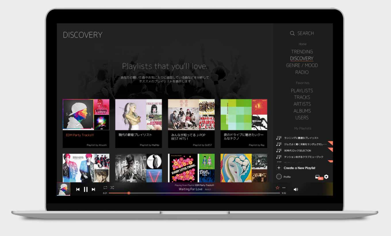 AWA、Mac/PC版アプリの正式版をリリース – 全プランで利用可能に