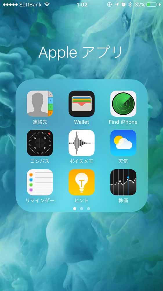 iTunesに純正アプリを非表示にするためのメタデータが発見される!?