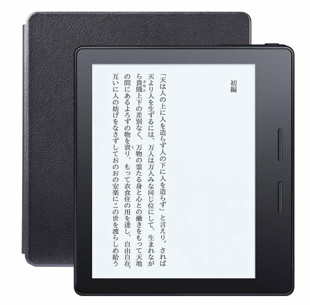 Amazon、最も軽く、最も薄いKindleとして「Kindle Oasis」を2016年4月27日に販売開始