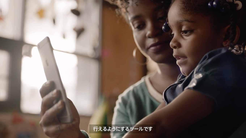 Apple Japan、「ResearchKit - 新たな力を医学研究者と医師に。そしてあなたにも」を公開