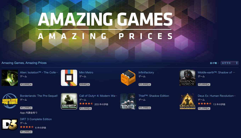 Amazinggames