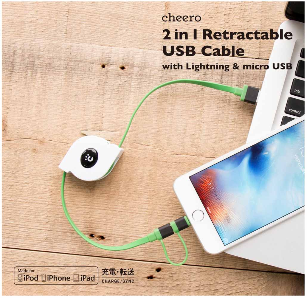 Amazon、「cheero 2 in 1 Retractable USB Cable with Lightning & micro USB」を980円で販売中(5月29日タイムセール)