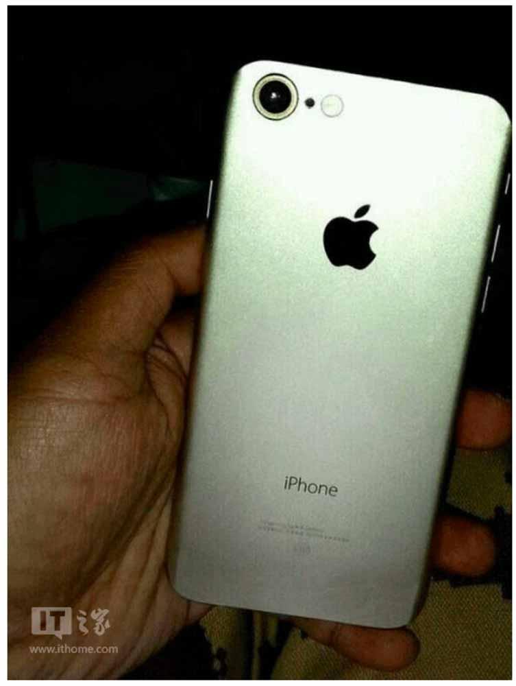 相当怪しい…「iPhone 7」の筐体かもしれないとされる画像??