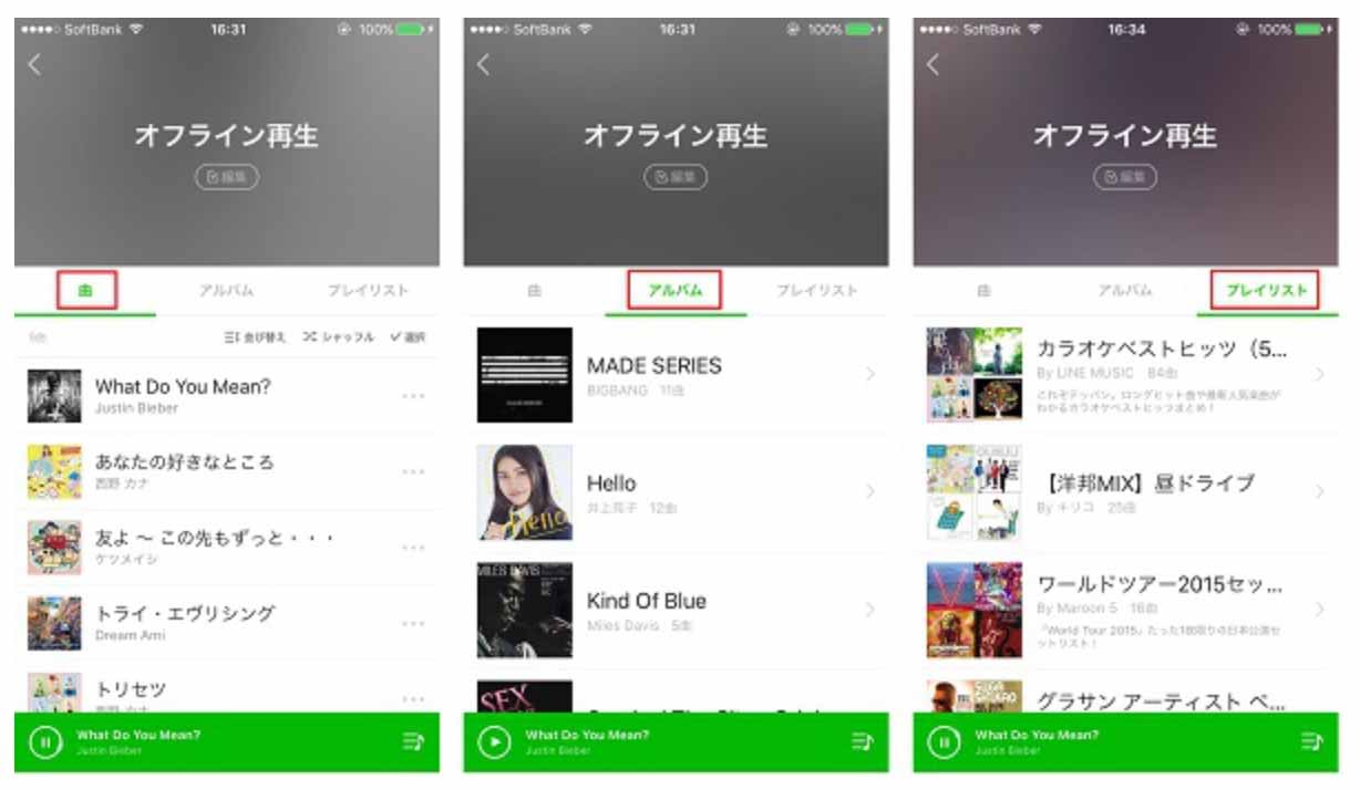Linemusicnew 02