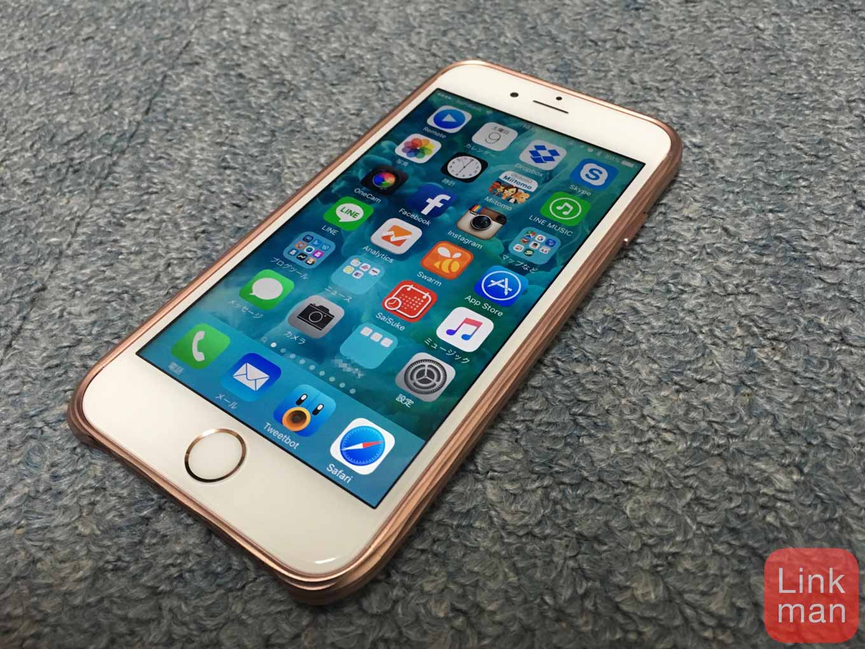 SQUAIR、極めて精巧にできた「iPhone 6s」向けジュラルミン製バンパー・ケース「The Dimple」をチェック