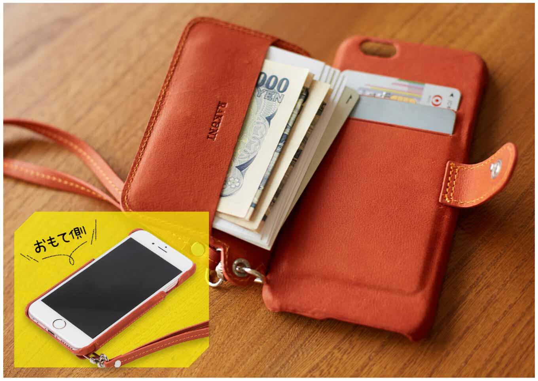 トーモ、背面ポケット型iPhoneケース「RAKUNI(ラクニ)」の販売を開始