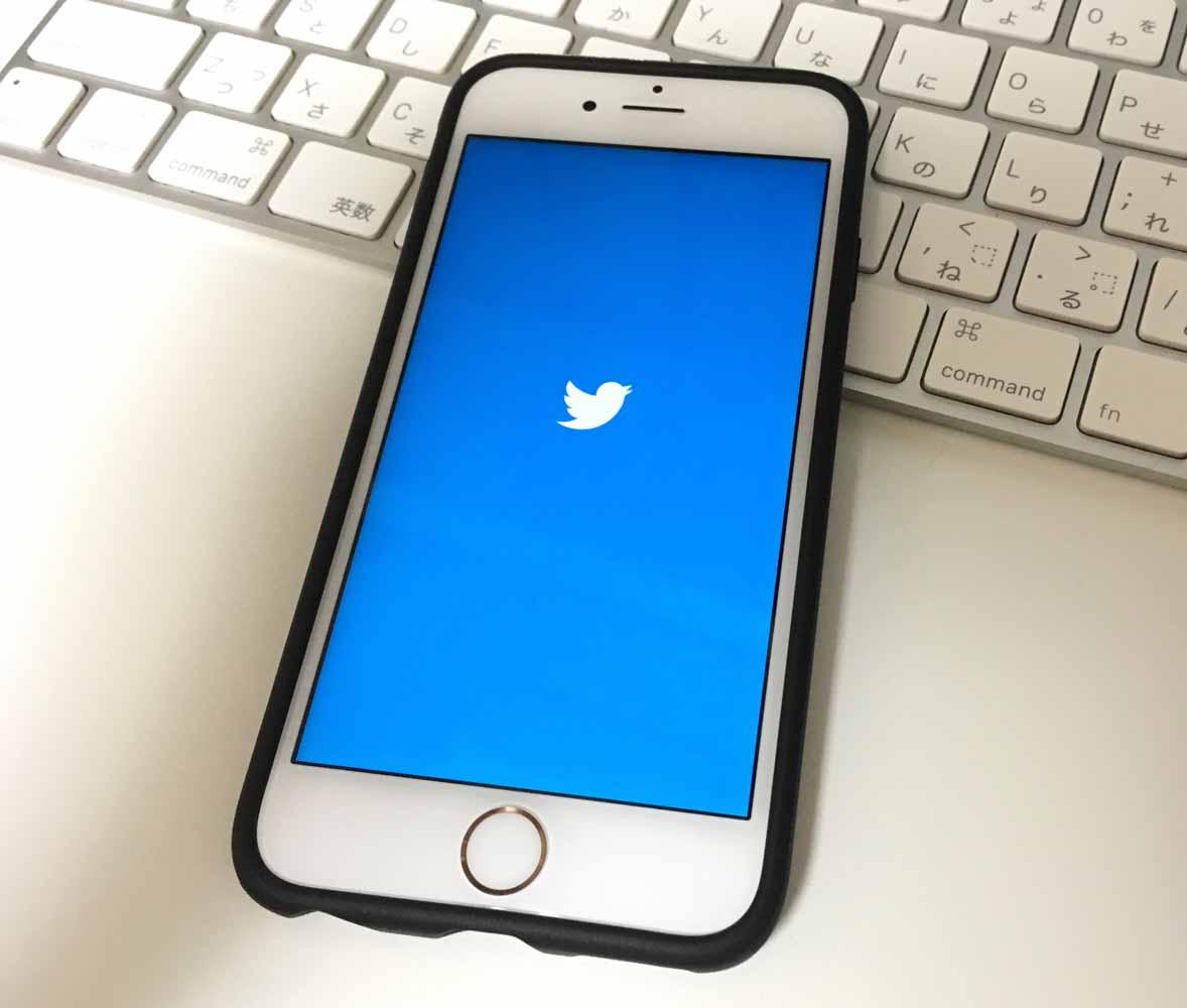 Twitter、画像の編集にステッカー機能を追加 - iOSアプリなどに順次提供開始
