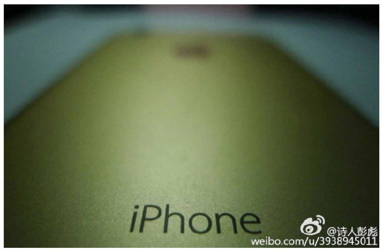 Weiboiphone7 1