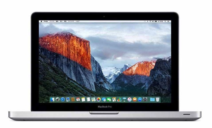 13macbookprononretina