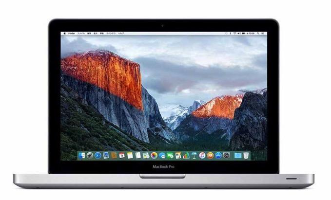 アメリカで非Retinaの「13-inch MacBook Pro」の店頭展示を終了か!?