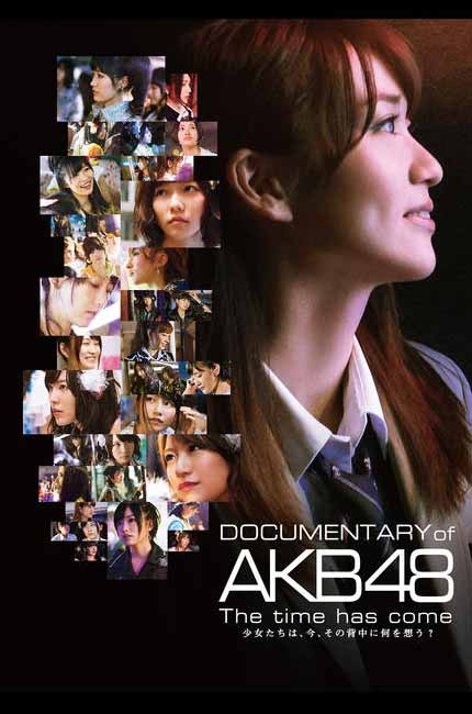 Akb48documente