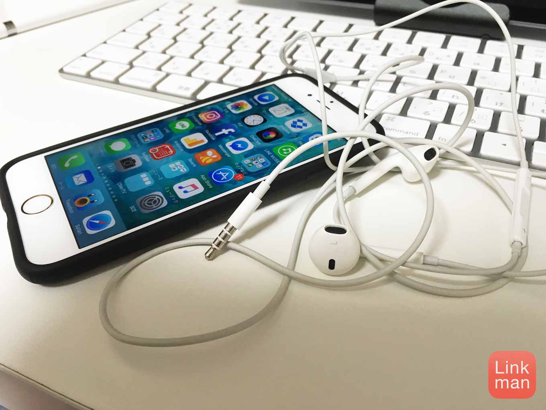 「iPhone 7」シリーズはやはりヘッドフォンジャックは廃止でLightningヘッドフォンジャックアダプタが付属!?