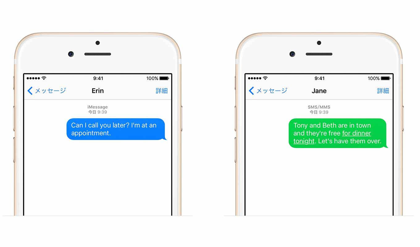 Apple、「WWDC 2016」で「iMessage for Android」を発表??