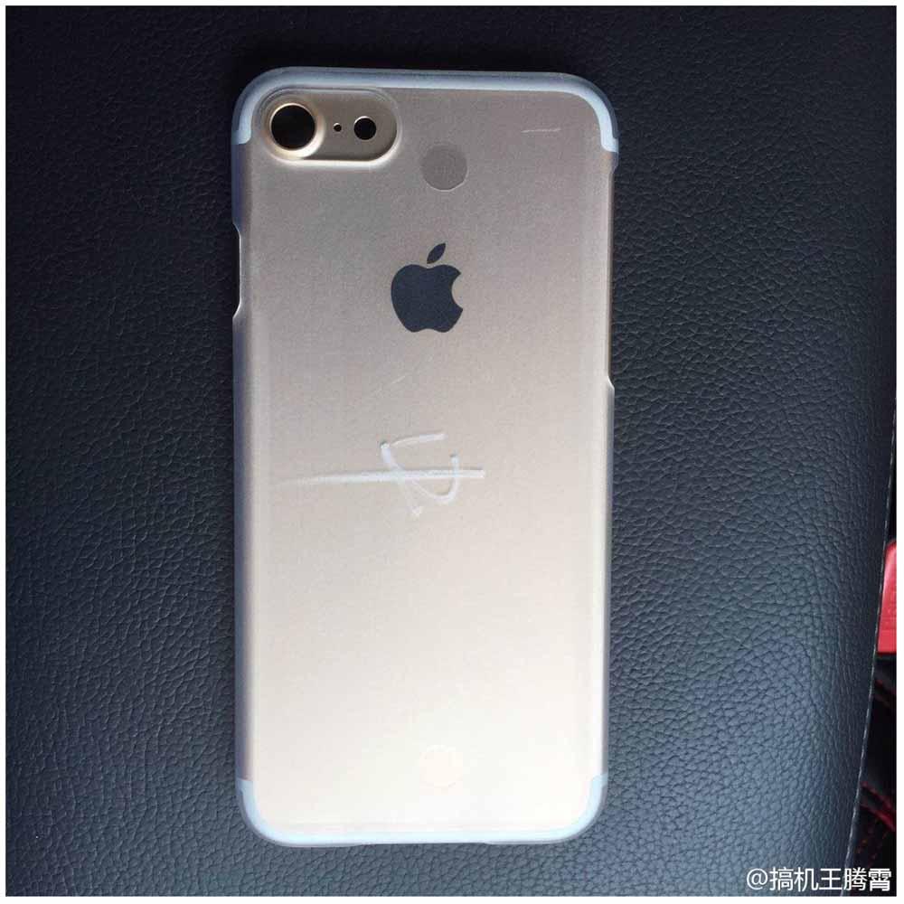 かなり高画質の「iPhone 7」とされる筐体のリーク画像!?