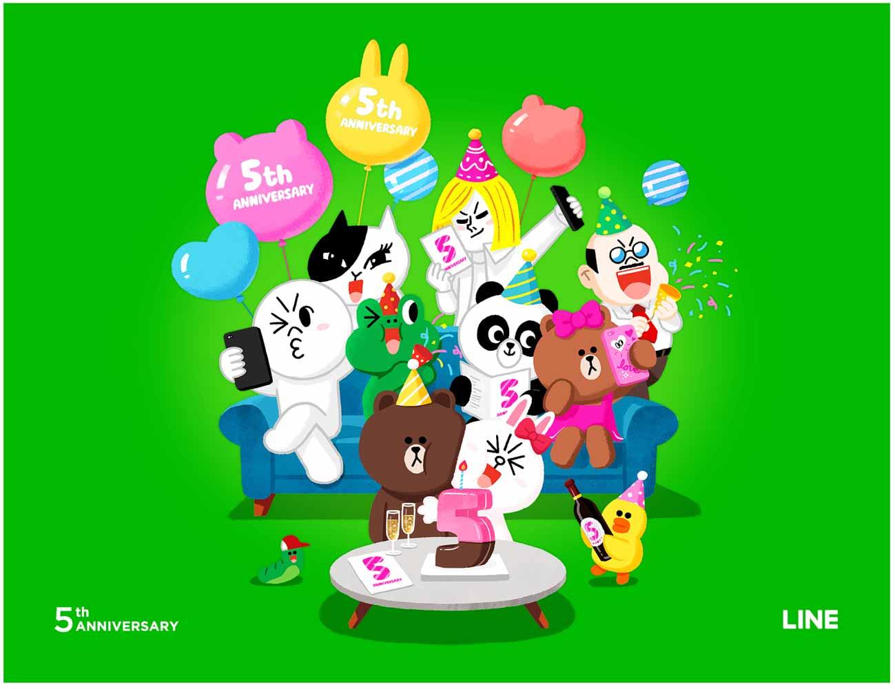 LINE、サービス開始5周年を記念して「LINEキャラクタースタンプ」50%オフなど1日限定キャンペーンを開催へ
