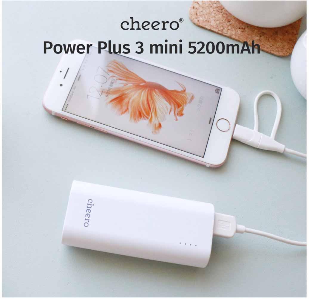 cheero、「cheero Power Plus 3 mini 5200mAh(ホワイト)」の販売を開始