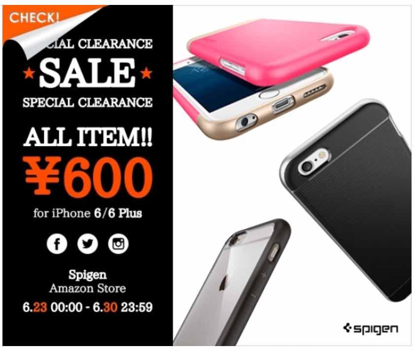 Spigen、「iPhone 6/6 Plus」用アクセサリーを全品600円で販売する「スペシャルクリアランスセール」を開催中(6/30まで)