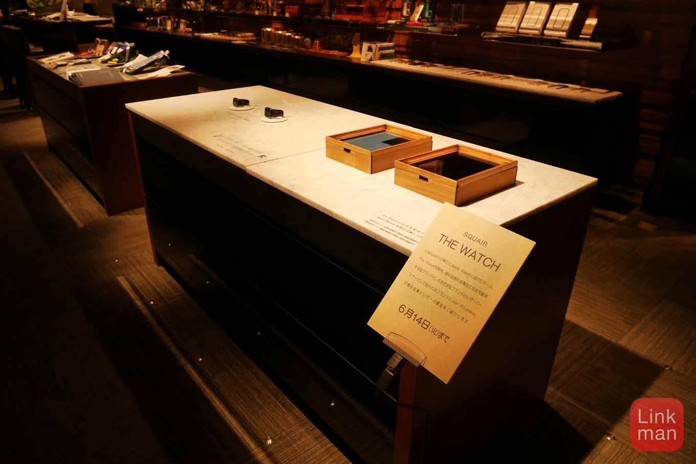 SQUAIR、Apple Watch向けケース&ストラップ「THE WATCH」を伊勢丹新宿メンズ館で店頭展示開始