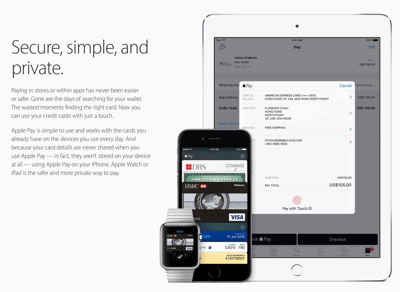 Apple、香港で「Apple Pay」サービスの提供を開始