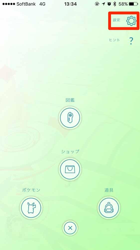 Pokemonacco 01