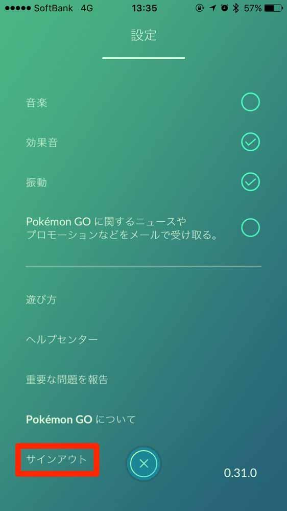 Pokemonacco 02