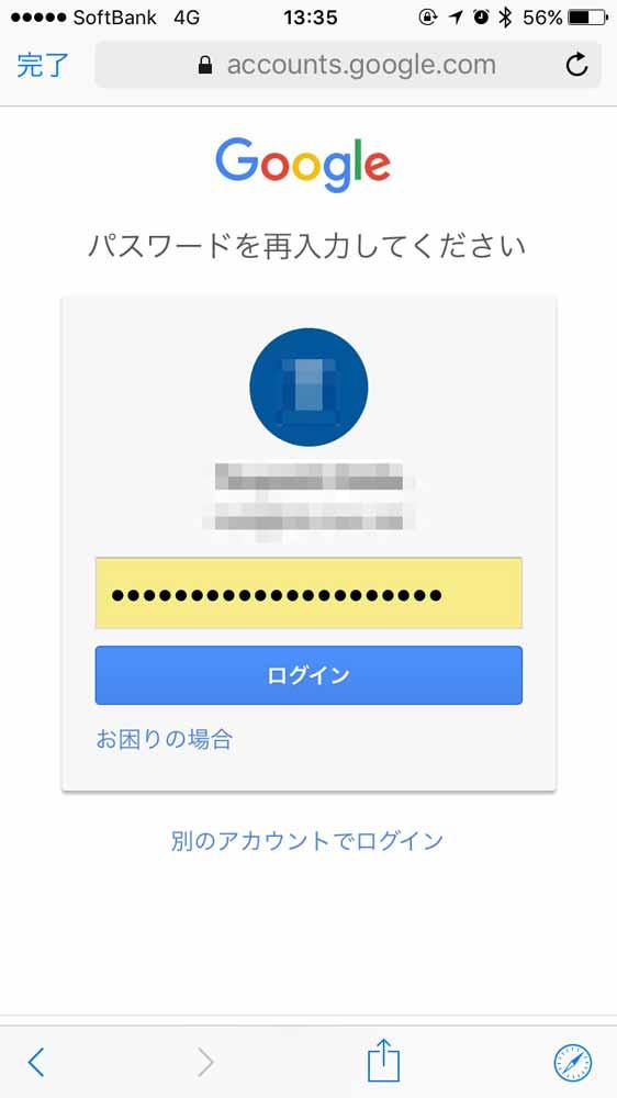 Pokemonacco 04