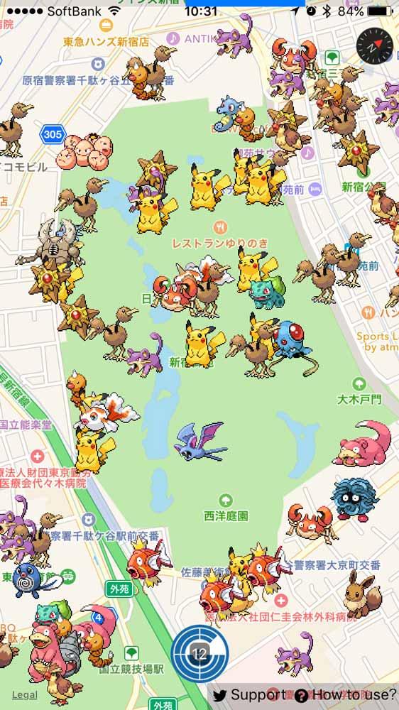 【ポケモンGO】ポケモンの居場所を表示してくれるiOSアプリ「PokeWhere」