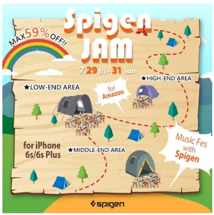 Spigen、対象のiPhone 6s/6s Plus用アクセサリーを均一価格で販売する「Spigen 夏フェス!!」をAmazonストアで開催中