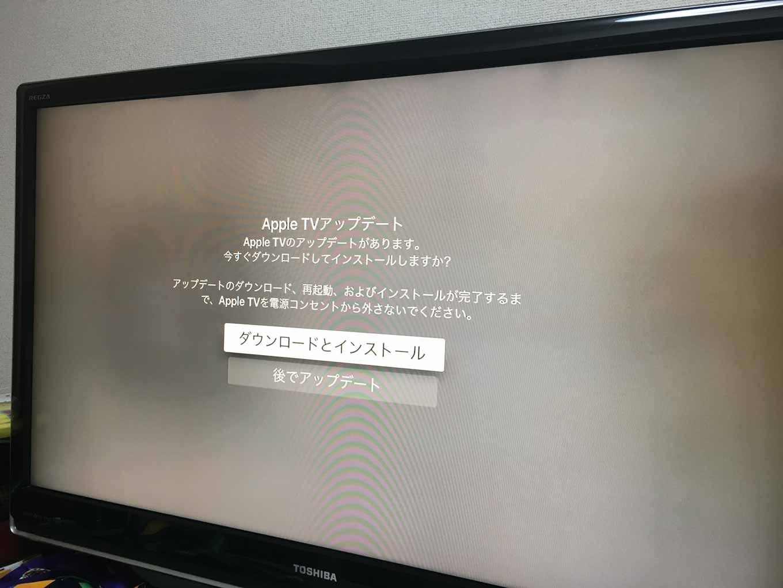 Apple、「Apple TV(第4世代)」向けに「tvOS 10.2.2」リリース