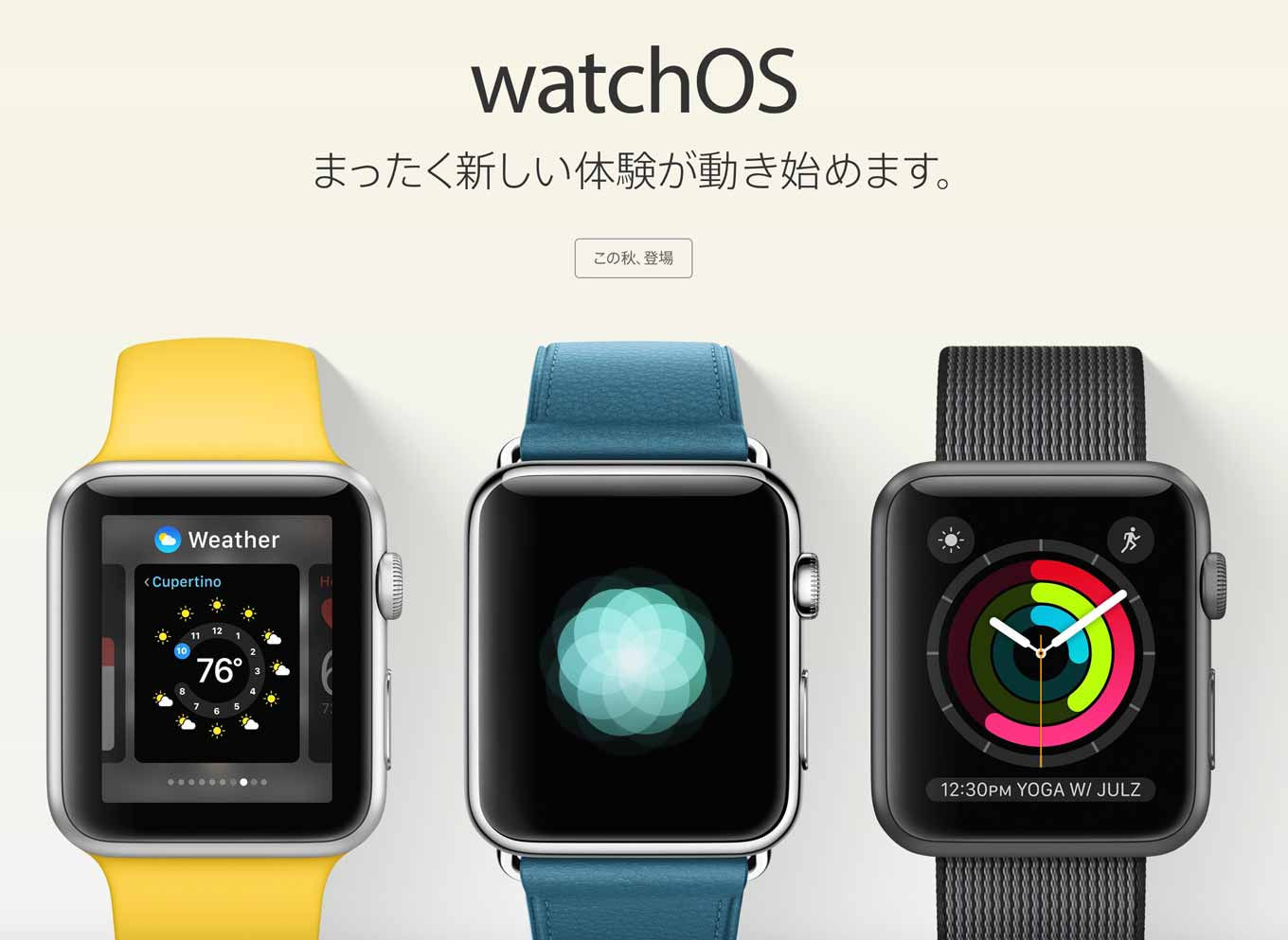 Watchos3preview