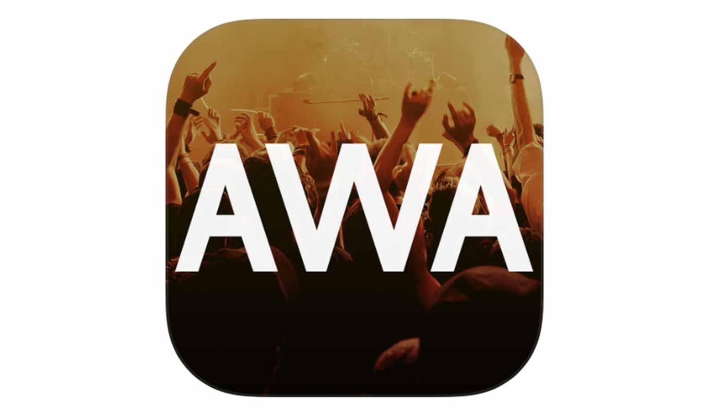 AWA、iOSアプリ「AWA Music 1.2.18」リリース 〜 「NOW PLAYING」機能などを追加