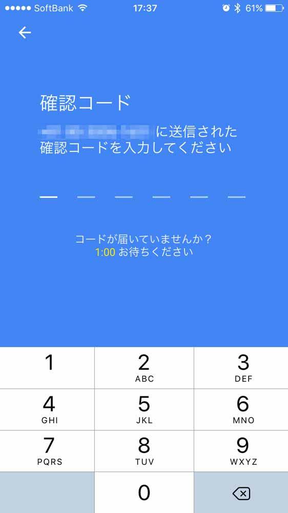 Googleduo 02