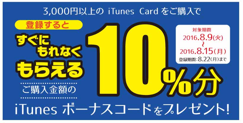 Itunescardlawson
