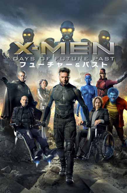 Apple、「今週の映画」として「X-MEN:フューチャー&パスト」をピックアップ