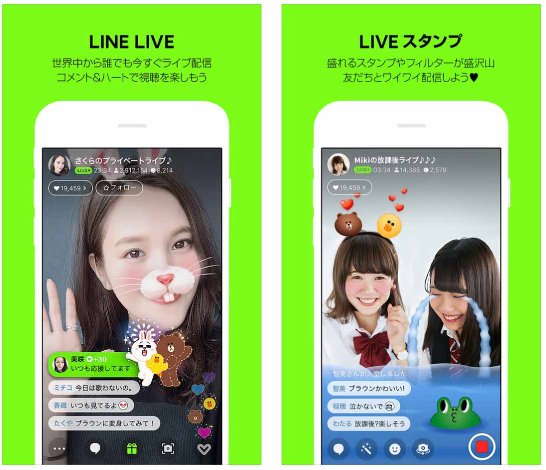 LINE、iOSアプリ「LINE LIVE 2.0.0」リリース 〜 LINEログインで誰でも簡単にライブ配信が可能に