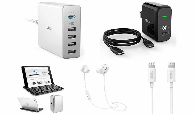 Amazon、AnkerのUSB急速充電器などが最大60%オフで販売中(9/11 17時までのタイムセール)