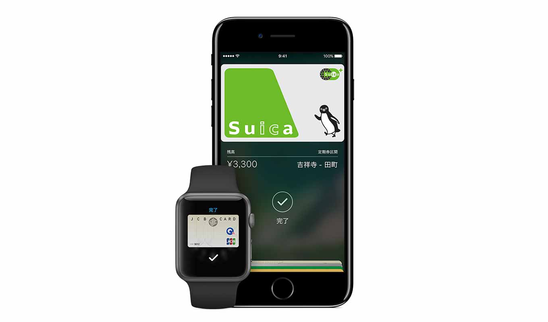 Apple、日本で「Apple Pay」を10月下旬から提供開始へ 〜 iPhone 7などでFeliCaが対応