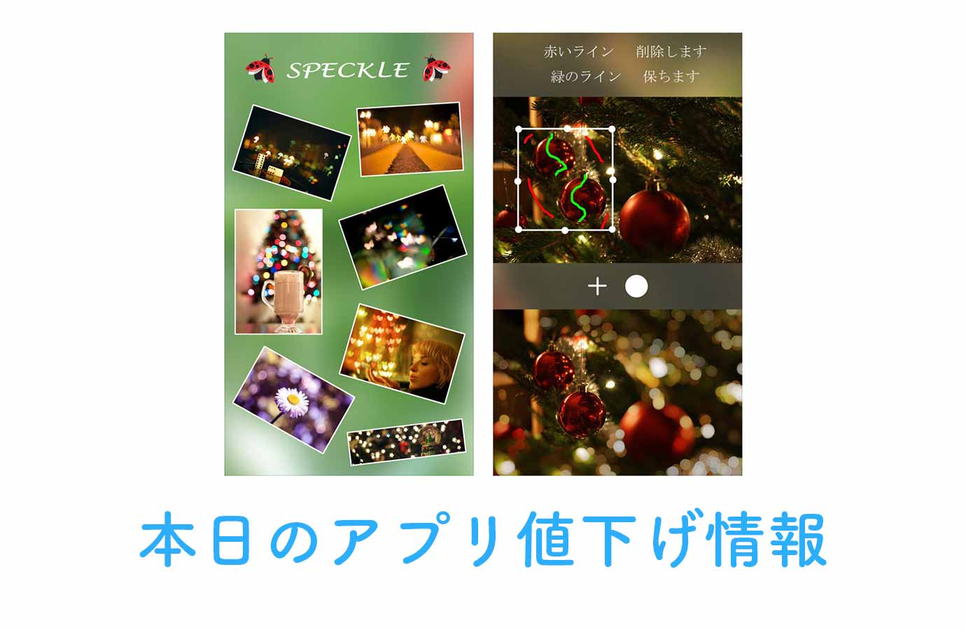 Appsale0930