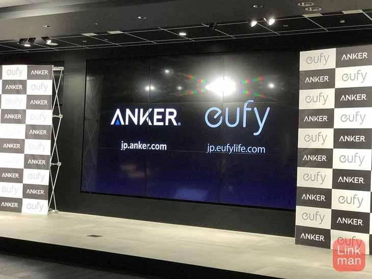 Ankerの家電新ブランド「eufy(ユーフィ)」製品発表会レポート