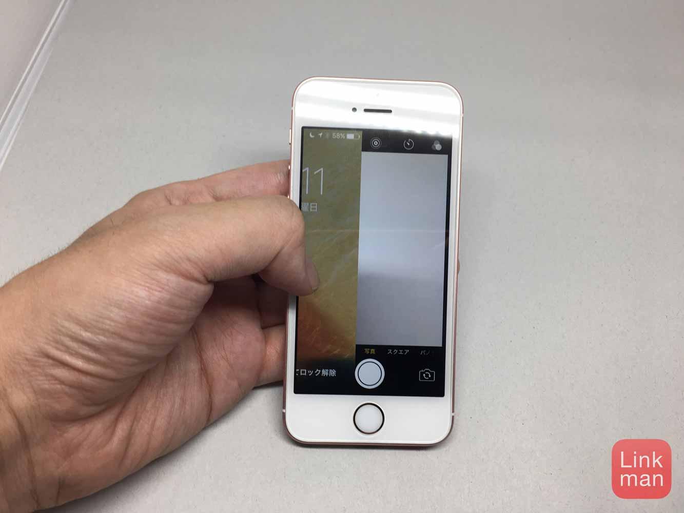 iOS 10:ロック画面からカメラを直接起動する方法が変更 〜 ロック画面を左にスワイプに