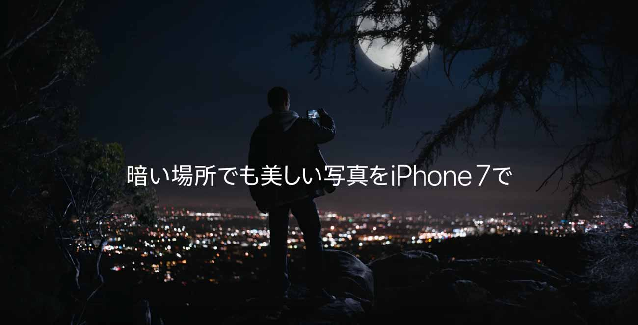 Iphone7cmmidnightjp
