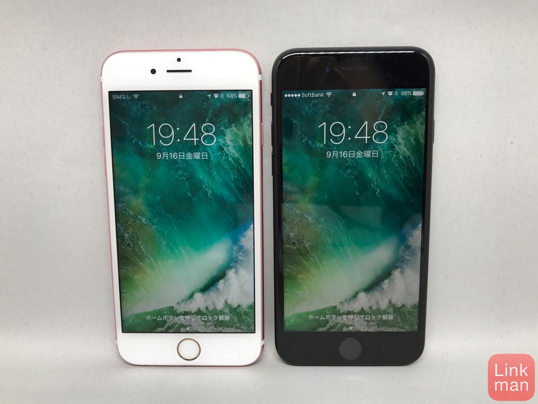 「iPhone 8」にはシャープ製の有機ELディスプレイが採用される!?