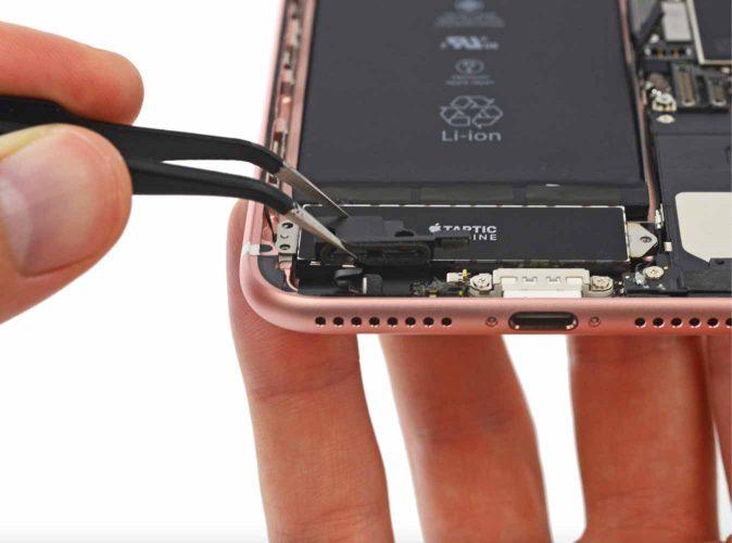 「iPhone 7」「iPhone 7 Plus」、イヤホンジャックだった部分は「気圧ベント」を搭載