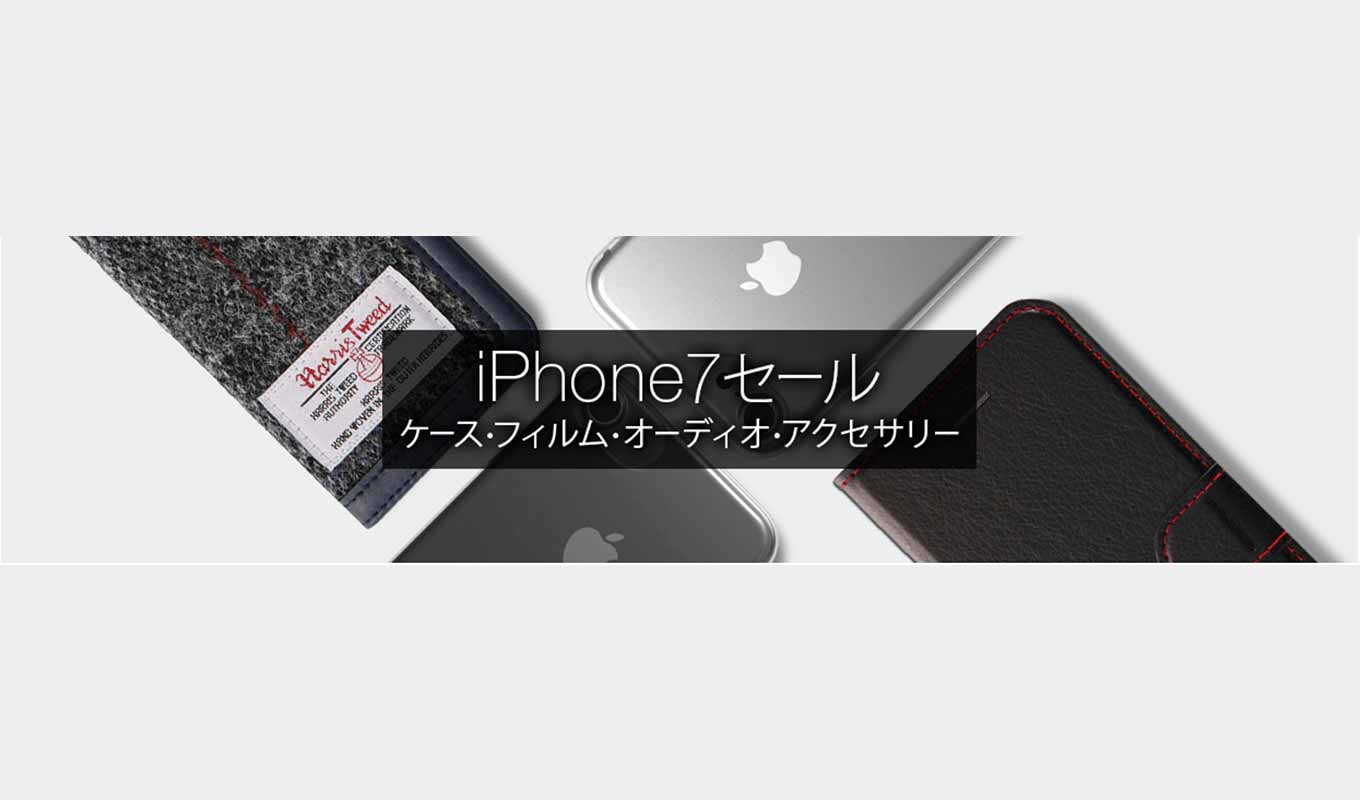 Iphone7saleamazon