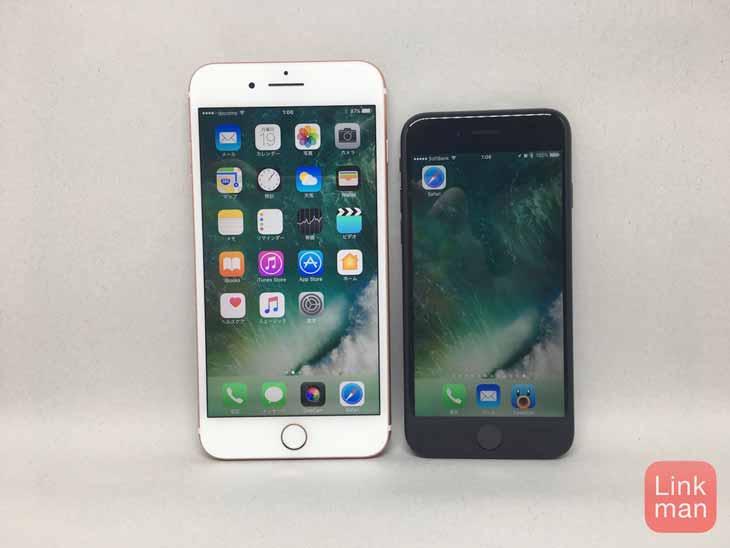 【レビュー】「iPhone 7」と「iPhone 7 Plus」を並べて比較してみた