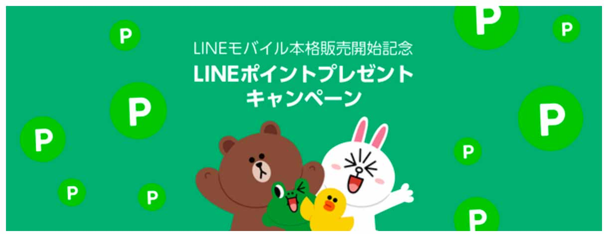Linemobile 01