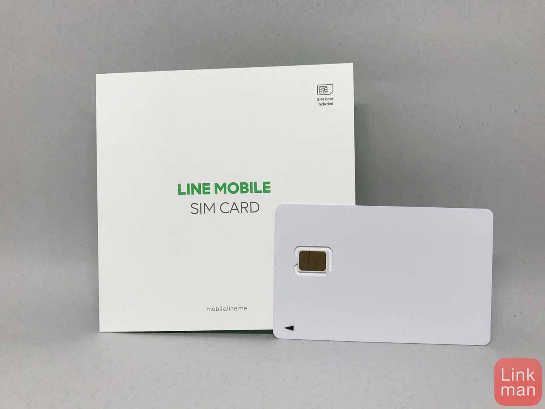 LINEモバイル、上限2万枚を撤廃し本格販売を開始