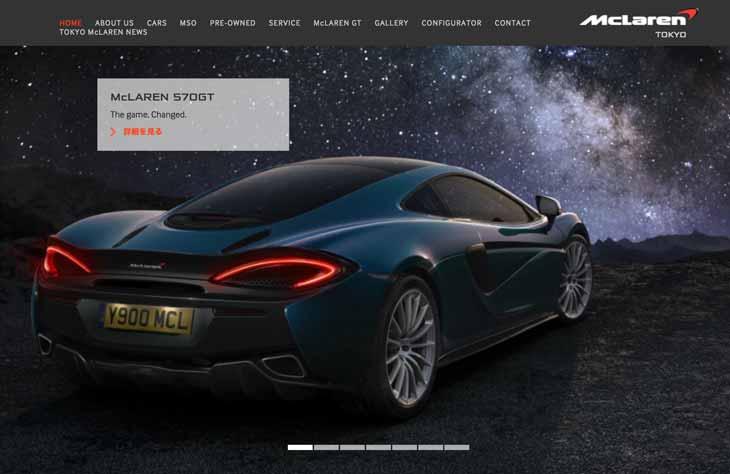 【UPDATE】Apple、自動車メーカー「マクラーレン」の買収を検討している!?