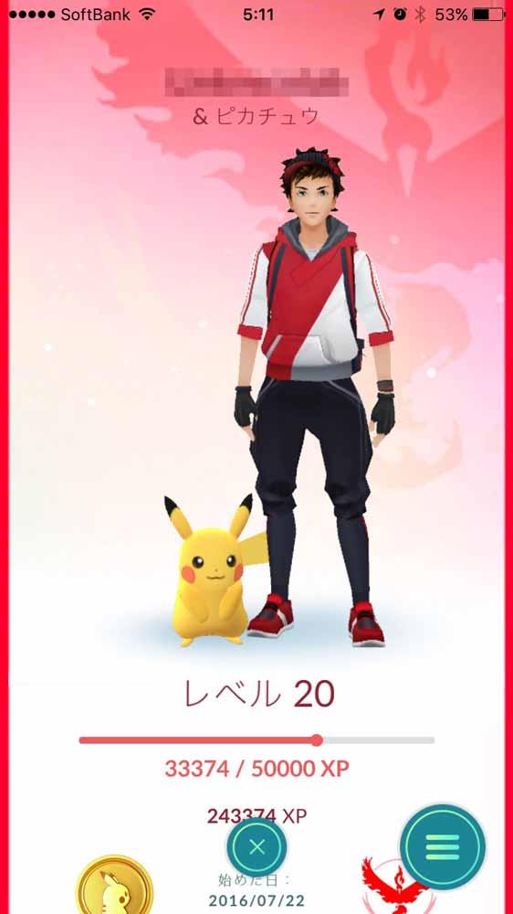 【ポケモンGO】iOSアプリ「ポケモンGO 1.7.0」がダウンロード可能に 〜 「相棒ポケモン」の設定方法