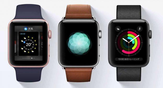 Apple、「watchOS 3」リリース 〜 アプリの起動の高速化や複数のApple Watchをペアリングする機能など